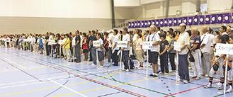 約1000人が参加して行われた開会式