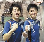 中井選手(左)と川口選手