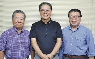 (左から)会の発起人・世話人を務める小磯秀雄さん、鈴木勝行さん、森田利夫さん