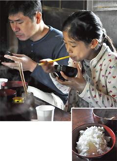 (上)「美味しい」と舌鼓を打つ女の子。(右)かまどで炊いた地場の新米と豚汁