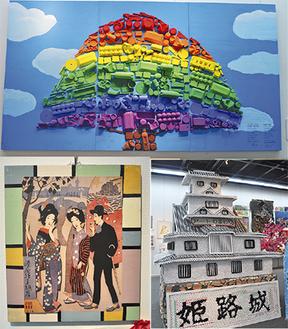 (上)市長賞団体部門・落合中の共同作品『虹色の木』(左)市長賞個人部門・大橋伸子さん作『ポスターを使って 夢二額』(右)来場者投票で市民賞に選ばれた「あーとひまわり」の作品『世界遺産 姫路城』