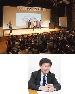 (上)今年は23団体が活動発表を行う=写真は昨年のようす(右)「さらなるネットワークづくりを」と田村実行委員長