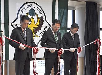 左から寺沢会長、羽生社長、永尾副市長