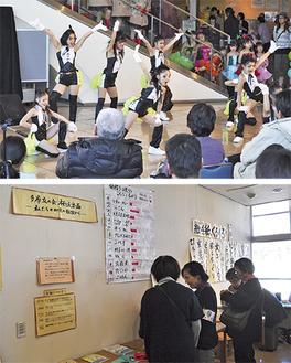 ダンスや展示などで各団体が活動を発表