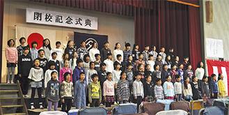 歌などを披露した64人の児童たち