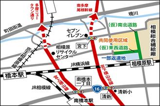 接続される道路とその周辺図