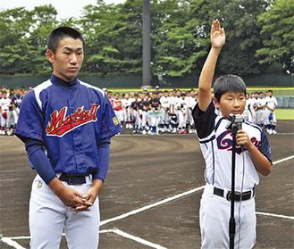 選手宣誓を行う「松二クラブ」(福島県)の高橋祐輝くん(左)と「オール調布」の山崎優くん
