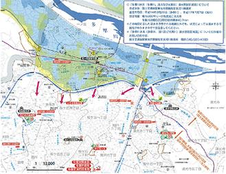現在の多摩川水系浸水想定区域図