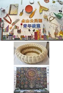 (写真上)多摩市長賞団体部門を受賞した永山公民館障がい者青年教室の作品(右上)多摩市長賞個人部門の横山秀子さんの作品(右下)多摩市議会議長賞のアートひまわりの作品