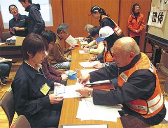 ボランティア登録の受付訓練