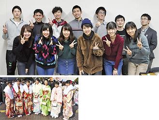 (上)今年の実行委員会メンバー(下)昨年の成人式