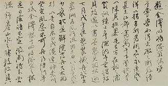 佐久間象山『題金澤四時総宜楼壁』(掛幅・同館所蔵)