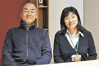 相談員の木下さん(左)とセンター長の淵野純子さん