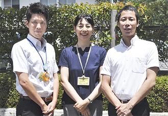 (左から)第2層コーディネーターの社協の森田一光さん、畔上なつ美さん、第1層コーディネーターの田中さん