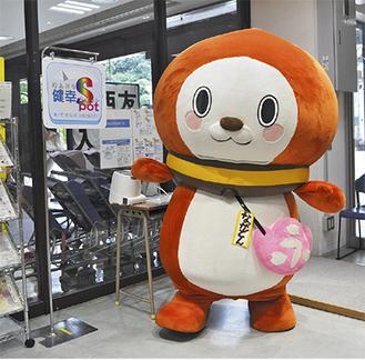 「健幸Spot」で参加を呼び掛ける「永どん」  nagadon