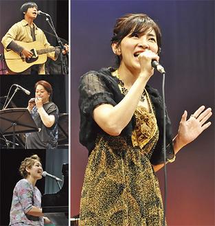(右)『カントリーロード』などを熱唱した本名さん(左上から)証さん、宿谷さん、カツルミさんも歌や演奏を披露した