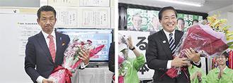 当選を喜ぶ長島氏(右)、比例で復活当選するも厳しい表情だった小田原氏