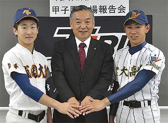 左から小林さん、阿部市長、小野寺さん