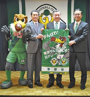 左から寺沢会長、阿部市長、羽生社長