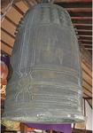 逗子市の海宝院にある陣鐘。総高さ100.6cm、鐘身78.0cm、口径52.0cm(非公開)