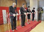 (左から)テープカットを行う千葉会長、阿部市長、岩永議長、相田さん