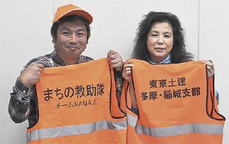綿引隊長(左)と田村副隊長