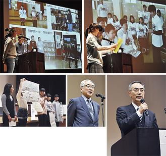 (写真上)2月に二本松市を訪れ、浪江の子どもたちとの交流について報告した(写真左下)エネルギー問題に取り組む連光寺小児童による発表(中央)挨拶する商連の平会長(右)講演を行った吉原氏