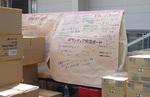 全国から届いた支援物資とボランティアに訪れた人たちからの応援メッセージ