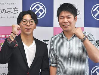 協力を呼び掛ける杉浦真吾さん(左)と小川真澄さん
