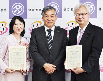 (左から)キャリア・マムの堤社長、阿部市長、京王電鉄の櫻井俊樹取締役
