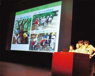 「全国育樹祭」で活動発表