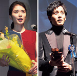 最優秀女優賞・男優賞を受賞した松岡茉優さんと松坂桃李さん