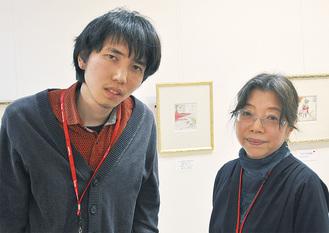 大池昌史さん(左)と母親・レエナさんのユニット「MAYA」で作品を制作