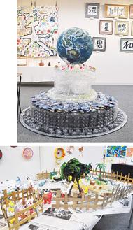約300点の作品が展示された