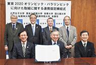 市内6大学と連携協定
