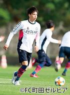 橋村選手がブラジル移籍