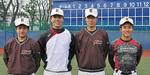 (左から)チームを引っ張る石橋、山崎、白須の3投手と松室主将