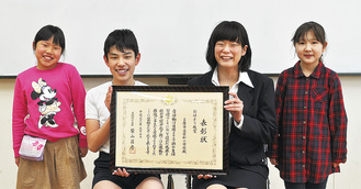 賞状を手に喜ぶ(左から)2年生の横田百花さん、6年生の木村優月くん、難波遥教諭、4年生の入澤瞳衣さん