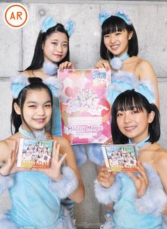 3枚目のシングルとポスターを手にするリーダーのakarin(後列左)、日菜(同右)、arisan(前列左)、夢(同右)