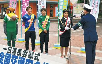 齋藤署長から委嘱状を手渡される(右から)三浦選手、岩清水選手、山下選手