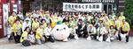 聖蹟桜ヶ丘駅前には120人が参加した