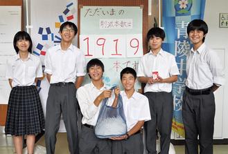 発案した生徒会のメンバー