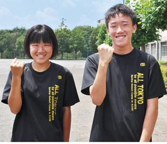 全国大会に出場する山崎花菜子さん(左)と大谷優斗さん