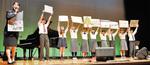 多摩中学校の生徒・卒業生が地元の好きなところを発表