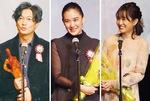 (左から)最優秀男優賞に選ばれた井浦新さん、最優秀女優賞に選ばれた蒼井優さん、前田敦子さん
