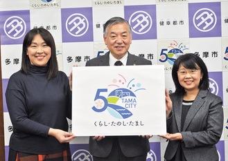 (左から)考案したロゴが選ばれた河野さん、阿部市長、キャッチコピーが選ばれた山本さん