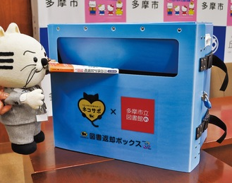 市内3店舗に設置される返却ボックス。営業時間内なら誰でも利用できる