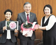 広島から新作バラ寄贈