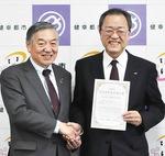 握手を交わす阿部市長と田中会長
