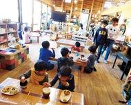 子育てカフェが学童受け入れ